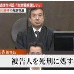 主文後回しは重大事件の厳しい判決を意味する|寝屋川中1男女殺害