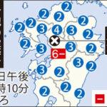 熊本震度6弱は横ずれ断層型、今後1週間は注意が必要|気象庁会見